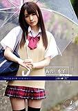 もうすぐ卒業だから…学籍番号003 / ONE DA FULL(ワンダフル) [DVD]