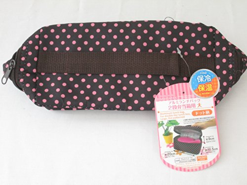 Aluminum Lunch Bag, for double -tier lunchi box , Large, Pink Dot patterned Daiso - 1