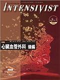INTENSIVIST Vol.8 No.1 2016 (特集:心臓血管外科 後編)