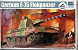 Trumpeter 1/35 German E-75 Flakpanzer