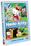 Le petit th��tre d'Hello Kitty volume 2