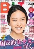 B.L.T.関東版 2012年 06月号 [雑誌]