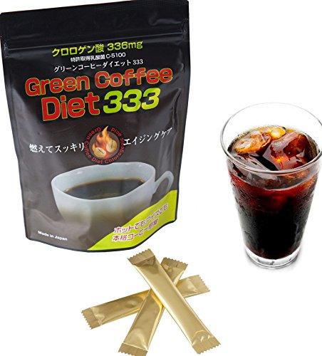 グリーンコーヒーダイエット333 グリーンコーヒービーンズエキス 生…