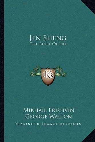 Jen Sheng: The Root Of Life