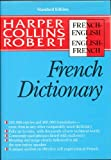 French Dictionary (0060178000) by HarperCollins