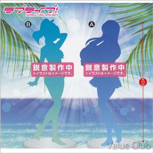 ラブライブ! ビーチフィギュア2 海未&絵里 (全2種セット)