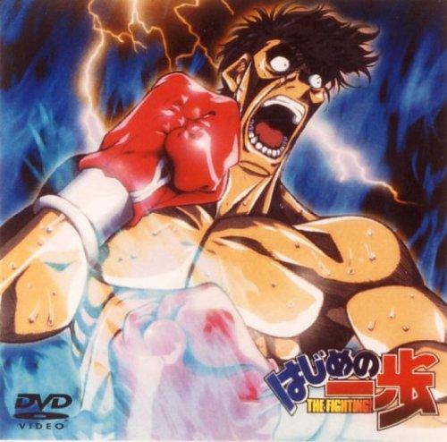 はじめの一歩 VOL.10 [DVD]