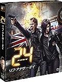 24 -TWENTY FOUR- ���u�E�A�i�U�[�E�f�C(SEASONS�R���p�N�g�E�{�b�N�X) [DVD]
