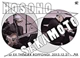 細野晴臣×坂本龍一 at EX THEATER ROPPONGI 2013.12.21 [Blu-ray]