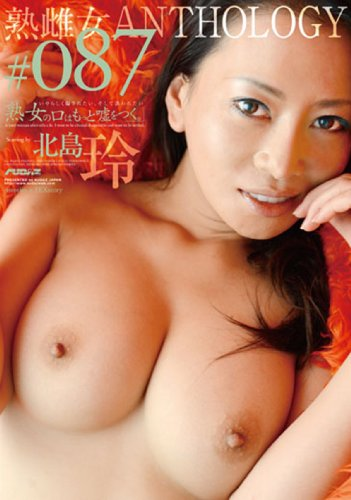 熟雌女anthology #087 [DVD]