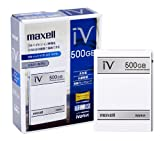 maxell IVDR 500GB Wooo SAFIA M-VDRS500G.C