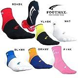 安心品質の国内生産の自転車専用レースソックス FOOTMAX(フットマックス) ロードバイクモデル ソックス(ロードバイク専用靴下) 限定レッド(RED) S:22-24cm