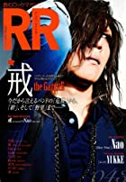ROCK AND READ 043(在庫あり。)