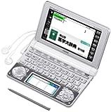 カシオ 電子辞書 エクスワード 医学スタンダードモデル XD-N5700MED
