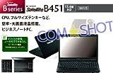 東芝ノートパソコン 【PB451DNBNR5A51】 dynabook Satellite(ダイナブックサテライト) B451/ D:Cel_B800/ 2G/ 250G/ SMulti/ 7Pro 32or64/ Office無