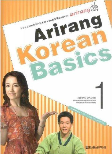 arirang-korean-basics-1-cd-includedkorean-edition003kr
