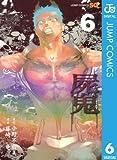 屍鬼 6 (ジャンプコミックスDIGITAL)