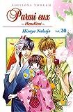 echange, troc Hisaya Nakajo - Parmi Eux -Tome 20