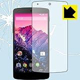 PDA�H�[ �Ռ��z��ی�t�B���� Google Nexus 5
