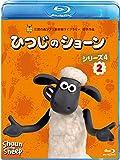 ひつじのショーン シリーズ4(2)[Blu-ray/ブルーレイ]