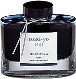 Pilot Iroshizuku Bottled Fountain Pen Ink, Tsuki-Yo, Moonlight, Teal (69205)
