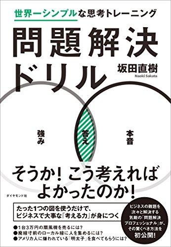 """ネタリスト(2019/06/23 09:00)市場も評価、QBハウス""""1000円やめても絶好調""""のワケ"""
