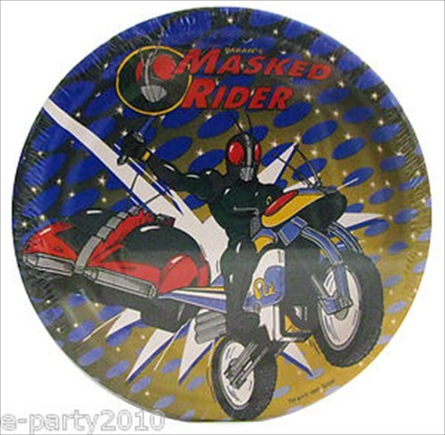 Masked Rider Large Paper Plates (8ct) - 1