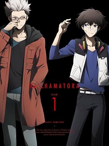 リプライ ハマトラ 1 初回生産限定版[Blu-ray]