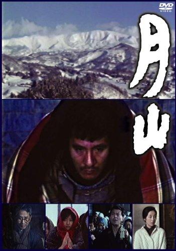 河原崎次郎の画像 p1_9