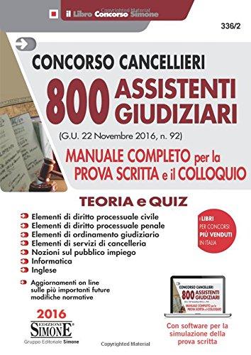 Edizioni Giuridiche Simone