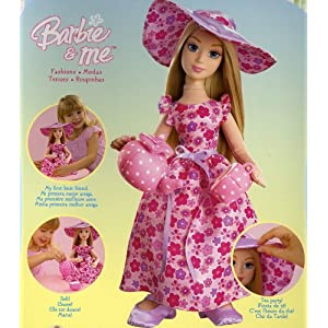 Barbie and Me Fashions, Pretty Tea Dress, Tea Pot and Cup (1 Each)