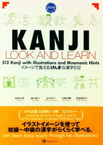 genki plus kanji look and learn pdf