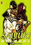 saiyuki reload t.3 (2809400865) by Minekura, Kazuya