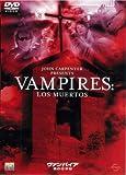 ヴァンパイア 黒の十字架 [DVD]
