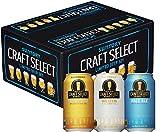 サントリー クラフトセレクト 父の日ギフトパック クラフトビール3種飲み比べセット 350ml×12本