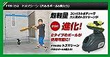 (フィールドフォース) FIELD FORCE トスマシーン 穴あきボール6個入り . .