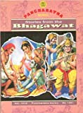 Stories from the Bhagawat (Amar Chitra Katha) 5 in 1 Pancharatna Series