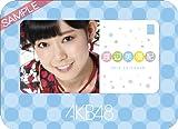 卓上 AKB48-146渡辺 美優紀 カレンダー 2013年