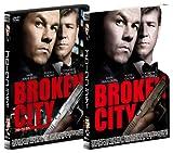 ブロークンシティ[DVD]
