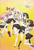 Image de Fate/kaleid liner プリズマ☆イリヤ ツヴァイ! 第4巻 [Blu-ray]