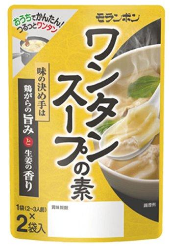 モランボン ワンタンスープの素 70g(35g×2P)×10個