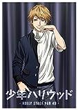 『少年ハリウッド-HOLLY STAGE FOR 49-』vol.2(Blu-ray)