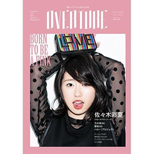 OVERTURE(オーバーチュア) No.7: タウンムック (Town Mook)