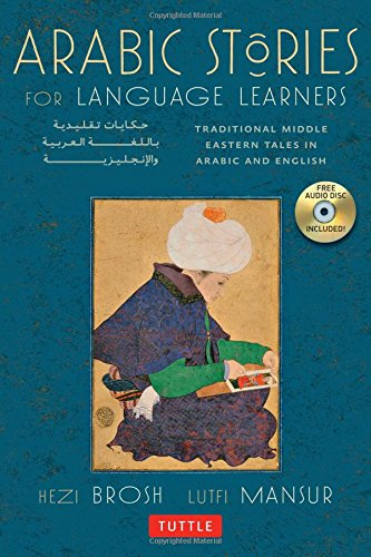Arabic Stories /Anglais