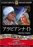 アラビアンナイト [DVD] FRT-021