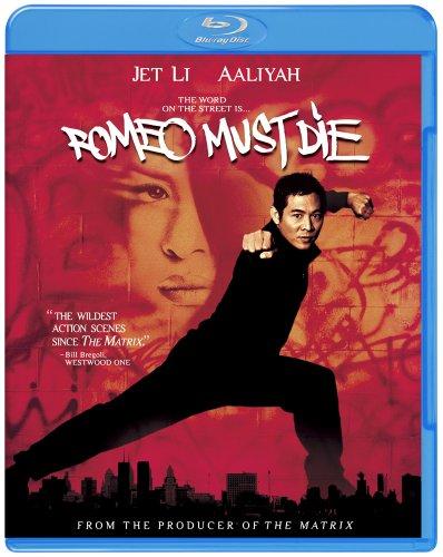 ロミオ・マスト・ダイ [Blu-ray]