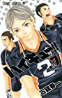 ハイキュー!! 第7巻 2013年08月02日発売