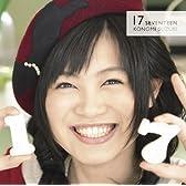 鈴木このみ 1stアルバム 「 17 」( Seventeen )【通常盤】