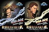 戦国BASARA米セット