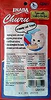 Ciao Churu Cat Treat Creamy Puree (Tuna with Scallop Recipe, 4 tubes/pack)